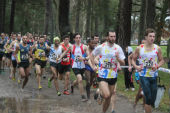 2016 cross regionaux 1